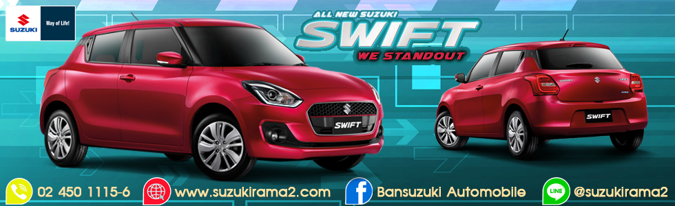 ALL NEW SUZUKI SWIFT - WE STANDOUT